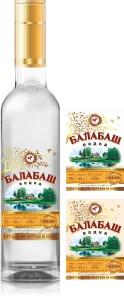 Балабаш_13
